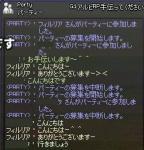 mabinogi_2005_06_01_001s.jpg