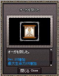 mabinogi_2005_06_12_061.jpg