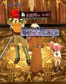 mabinogi_2005_06_13_110.jpg
