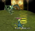 mabinogi_2005_06_19_013s.jpg