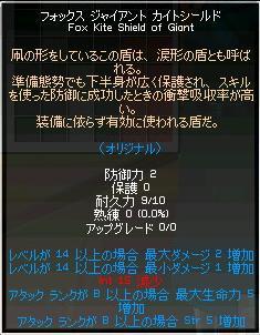 mabinogi_2005_07_13_009.jpg