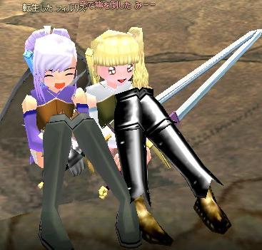 mabinogi_2005_07_16_048.jpg