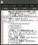 mabinogi_2005_09_25_058.jpg