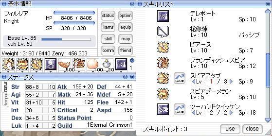 screenlisa027.jpg