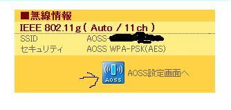AOSS.jpg
