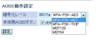 AOSS1.jpg
