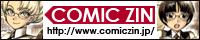 comiczin_banner3[1]