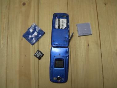 CIMG0043_convert_20091230155829.jpg