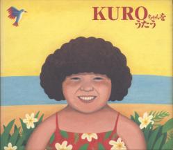 KURO.jpg