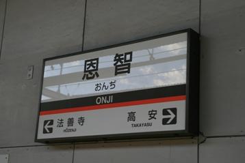 20081229_1.jpg