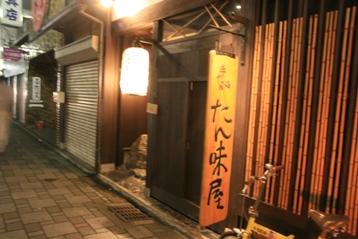 20081231_1.jpg