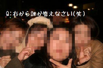 20081231_11.jpg