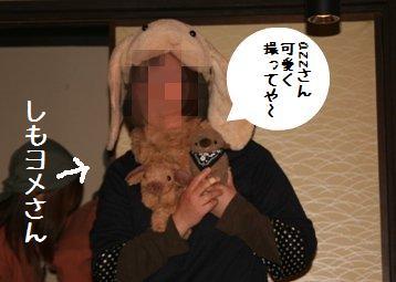 20081231_2.jpg