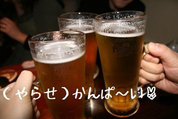 20081231_3.jpg