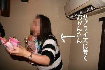 20081231_8.jpg
