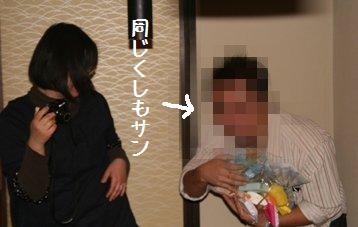 20081231_9.jpg