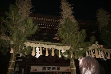 20090104_6.jpg