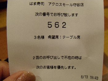 画像 3584