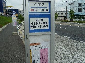 画像 3770