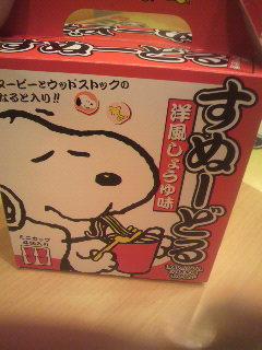 moblog_b3542eaf.jpg