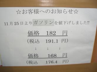 CIMG0610b.jpg