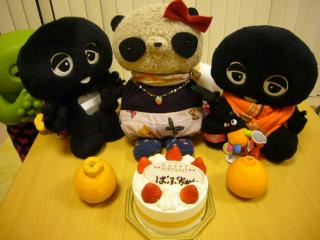 イチゴの生ケーキ