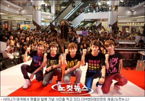 thai15_convert_20081122235953.jpg