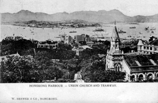 HongKongUnionChurchc1910.jpg