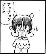 pinoko.jpg