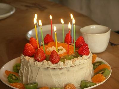 yomogi cake