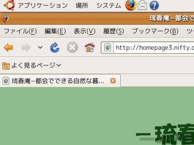 ryushuan_090421b.jpg