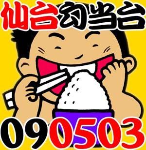 592780541_172.jpg