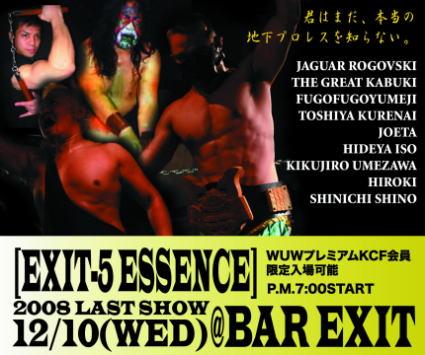 exit-520image3.jpg