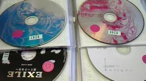 CD1_20100520092537.jpg