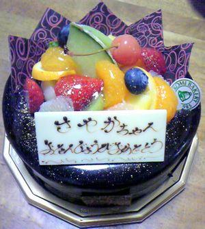 ke-ki_20100206193542.jpg