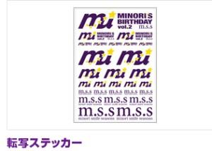 mss13.jpg