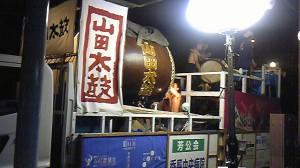yosakoi3.jpg