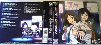 yurimu1.jpg