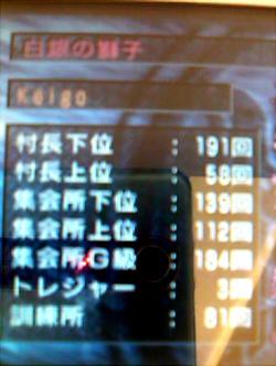 mh1120.jpg