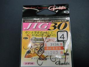 JIG30