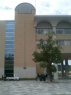 福山大学っ