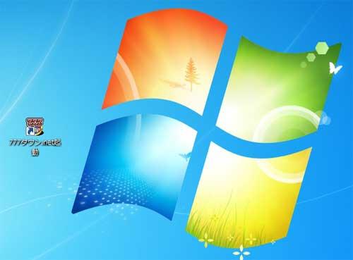 Windows7 サミタ