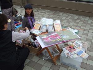 永山フリーマーケット