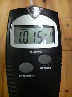 20090302191704