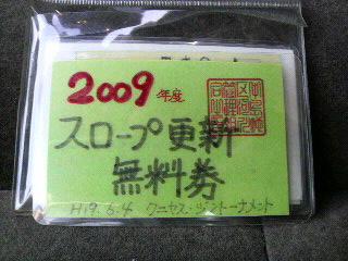 20090411191352