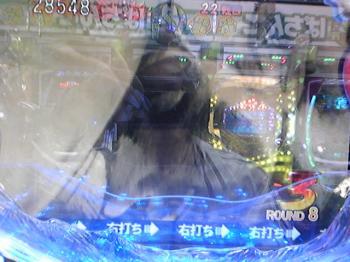 001_convert_20100503011648.jpg