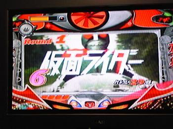 001_convert_20100520231305.jpg