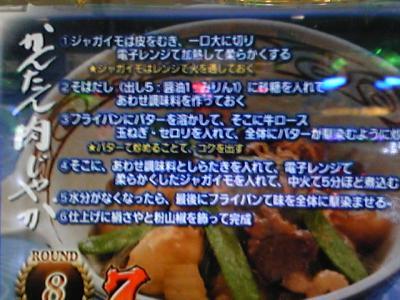 002_convert_20100214005718.jpg