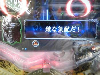 002_convert_20100516221000.jpg