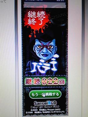 003_convert_20100514231011.jpg